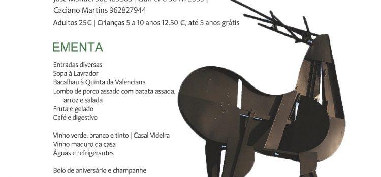 Convite – Inscrições: 9ª Aniversário Casa Cerveirense em Lisboa | 4 de novembro